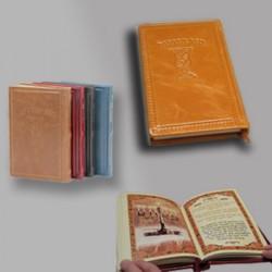ספר ברכות לשבתות וחגים - מלכיאור