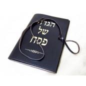 הגדה של פסח בכריכה רכה - מלכיאור